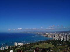 娘と二人旅 in Hawaii【3日目・ダイアモンドヘッドハイク】