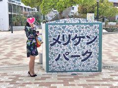ホテルオークラ神戸へ泊まる2泊3日のグルメ旅☆料理屋植むら☆桃花林☆鮨栄美古☆