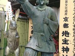 ふらっとひとり旅(京都・清水寺)