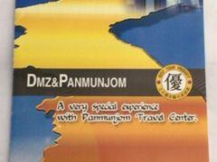 DMZツアーに参加