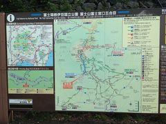 富士山登山、富士宮口ルート:最高峰を目指すにはこのルートが。