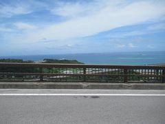 梅雨明け?の沖縄へ(5)絶好の夏空のニライカナイ橋と重要文化財中村家住宅