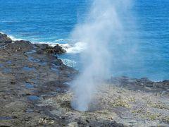 ポイプの潮吹き穴(潮吹き岩)◆2017年7月・カウアイ島&ホノルルの旅《その6》
