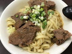 台湾で牛肉麺を食べ歩き