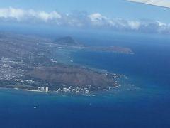 娘と二人旅 in Hawaii【帰国日】