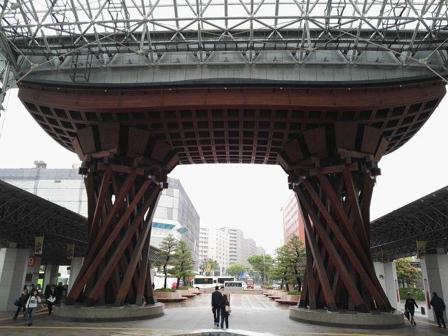2018年GW第2弾!①金沢に来てみたはいいけどぉ…by オキャマ一人旅♪