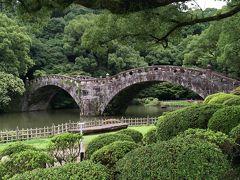 長崎修行の旅