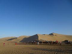 2018夏の蘭州敦煌旅1 砂漠は続くよどこまでも