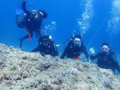 梅雨明けの沖縄へ(8)アリビラのルームサービスを食べて残波岬でダイビング~海友さんと一緒に