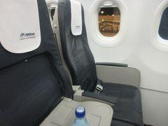 エーゲ航空ビジネスクラス アテネからカイロとカイロ乗り継ぎ