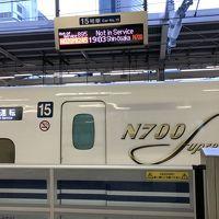 名古屋でハシゴ酒 一番搾りエクスペリエンスツアーからのN700S発見