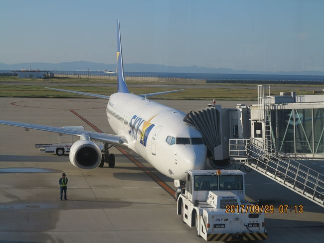 神戸空港からスカイマークで仙台へ行き、宮城・福島・山形周辺のローカル鉄道を乗り歩いてきました。途中、仙山線の山寺駅で下車して「山寺」へも訪問しています。