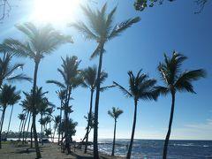 ★初めてのハワイ!女3人旅★ <1日目①:出発~ハワイ島でランチ>