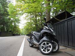 高速バス&レンタルバイクで行く、1泊4日秋田弾丸旅行