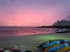 2018年7月 台風7号発生の沖縄へ!ANAインターコンチネンタル万座ビーチリゾートで過ごすまったり旅♪Day1~ホテル紹介&ホテルビーチ~「サルヴァトーレ クオモ アンド バール」でイタリアンディナー
