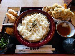 龍城祭 体育祭 手打ちうどん 饂飩亭(うんどんてい)の昼食