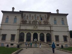 世界遺産の旅 イタリア No7 ローマフリータイム