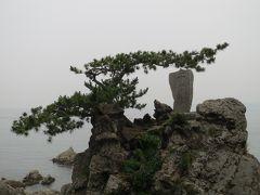 森戸神社と葉山公園と鎌倉小町食堂