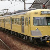 黄色い電車と赤い電車。懐かしの西武電車に乗る旅 パート1(三岐線編)