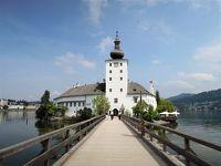 オーストリア旅行記完結編 〜陶器の町グムンデンへサイクリング