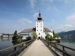 オーストリア旅行記完結編 ~陶器の町グムンデンへサイクリング