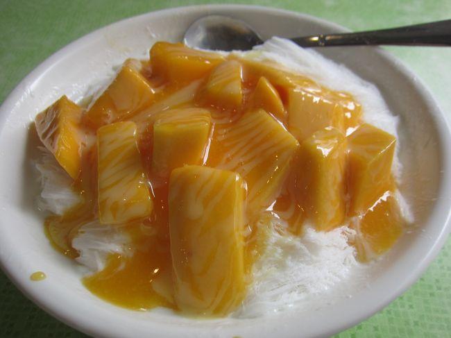 https://4travel.jp/travelogue/11373221<br />で台北にやって来ました。<br />1日目はちょっと食べすぎてしまいました×××<br />久しぶりに食べた芒果かき氷は格別です(^▽^)/<br /><br /><br />■□■今回の台湾旅行□■□<br />https://4travel.jp/travelogue/11373221<br />https://4travel.jp/travelogue/11374086<br />https://4travel.jp/travelogue/11374281<br />https://4travel.jp/travelogue/11374478<br />https://4travel.jp/travelogue/11374744<br /><br /><br />【表紙の写真】冰讃の「芒果雪花冰」