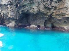 梅雨明けの沖縄へ(16)残波岬ダイビング~南風も治まって穏やかな海で
