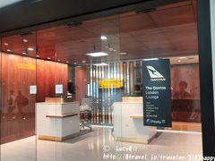 JALビジネス☆マイレージ 浦島さん的個人旅行(ヒースロー空港・カンタス&ブリティッシュ ラウンジ編)(Heathrow Airport)