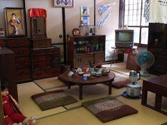 花巻市「昭和の学校」見物記
