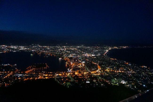 函館へ団体旅行。正直団体旅行はあまり好きではないが、たまにはいいかもしれない。<br />1日目:函館市内、赤レンガ~八幡坂方面の観光<br />2日目:五稜郭とトラピスト修道院<br />3日目:午前中、函館市内自由時間でカフェ巡り..のつもりが2軒しか廻れず