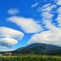 雲流れ 風渡る 利尻島 礼文島の旅 * 準備・1日目