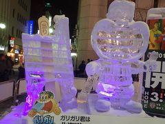 雪まつりが見たくて札幌(4)雪まつり②すすきの会場のライトアップ