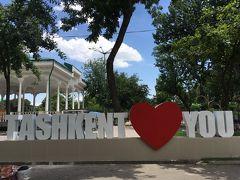 2泊4日 ①ウズベキスタン ひとり旅   空港から市内
