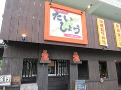 梅雨明けの沖縄へ(18)沖縄料理の居酒屋でダイビング仲間と楽しくおいしく食べて那覇のホテルへ!