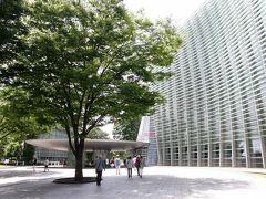 久喜市高齢者大学さわやかOB会の絵画クラブ会員で東京六本木の国立新美術館に美術鑑賞に・・・後篇・国立新美術館