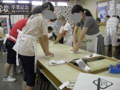 今年2回目の香川 うどん学校で楽しい香港人家族と出逢う。