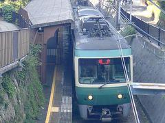 江ノ電に乗って鎌倉散歩(1)江ノ電でトコトコ揺られて極楽寺へ