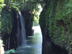 九州への旅 高千穂峡&阿蘇温泉 #2