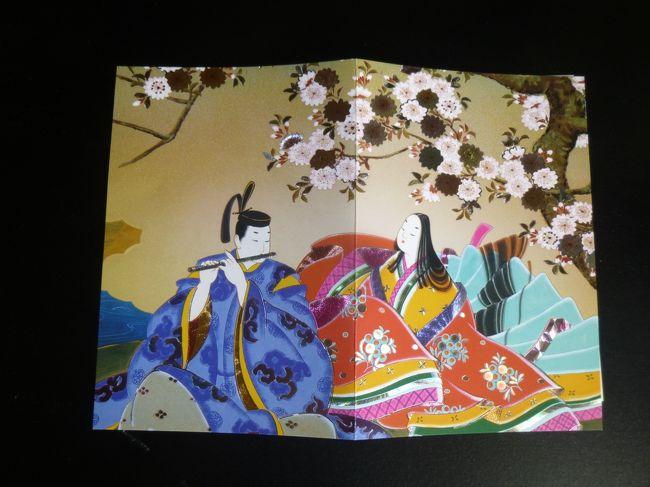 今さらだけど、瀬戸内寂聴さんの「歩く源氏物語」を読んで蘆山寺に行きたくなった。<br />もしかしたら桔梗も咲きだしたかもしれない。<br /><br />と言う訳で、友人と河原町丸太町の交差点で待ち合わせをして蘆山寺を目指す<br />