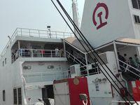 地歩に無い中国旅行012:中国本土から海南島に渡るフェリーに乗船