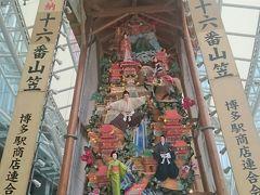 博多祇園山笠さるく   さあ、祭の季節がやってきました!!