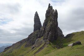 スコットランド スカイ島
