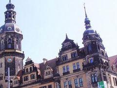 東部ドイツと中欧の古都巡り新婚旅行その1ベルリンポツダム編