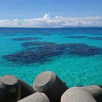 ハイリスク・ハイリターンの旅程だけど、どうしても波照間ブルーが見たい!