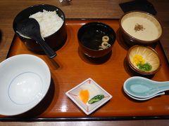 北条と宇和島の鯛めし食べ比べ旅 (3)