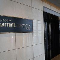 名古屋マリオットアソシアホテルに泊まるという旅 2018