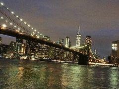 母娘だけで初海外旅行!ニューヨークに行ってきた!後半