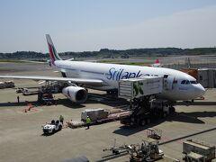 スリランカ航空ビジネスクラスで行く スリランカ6泊8日のひとり旅 1日目