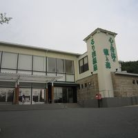 るり渓温泉→能勢妙見山 1 (るり渓温泉)