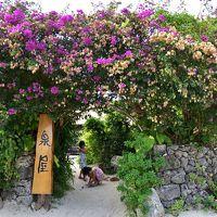 2018家族旅・GW竹富島☆1・石垣から竹富へ☆